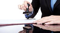 Изготовления печать