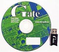 GATE-VIZIT-Commander программное обеспечение