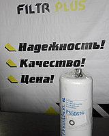 Топливный фильтр   DONALDSON P550626
