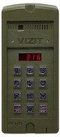 VIZIT БВД-316F блок вызова аудиодомофона