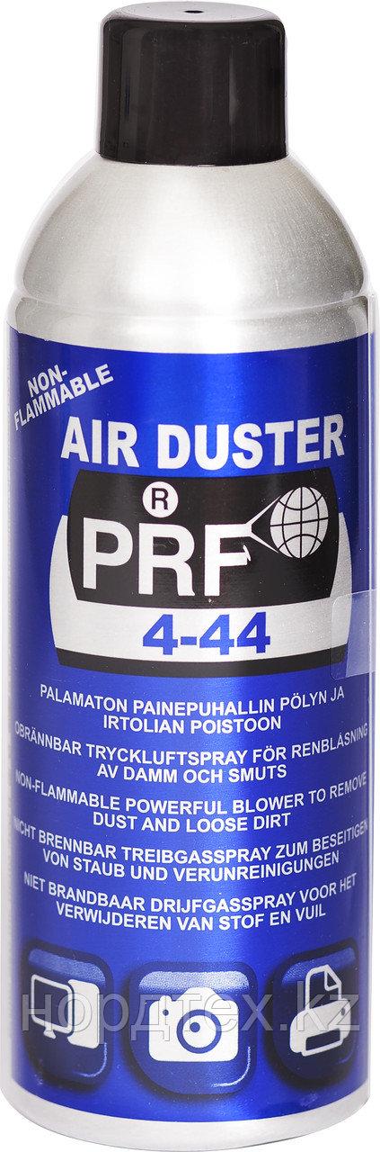 Сжатый воздух AIR DUSTER NFL