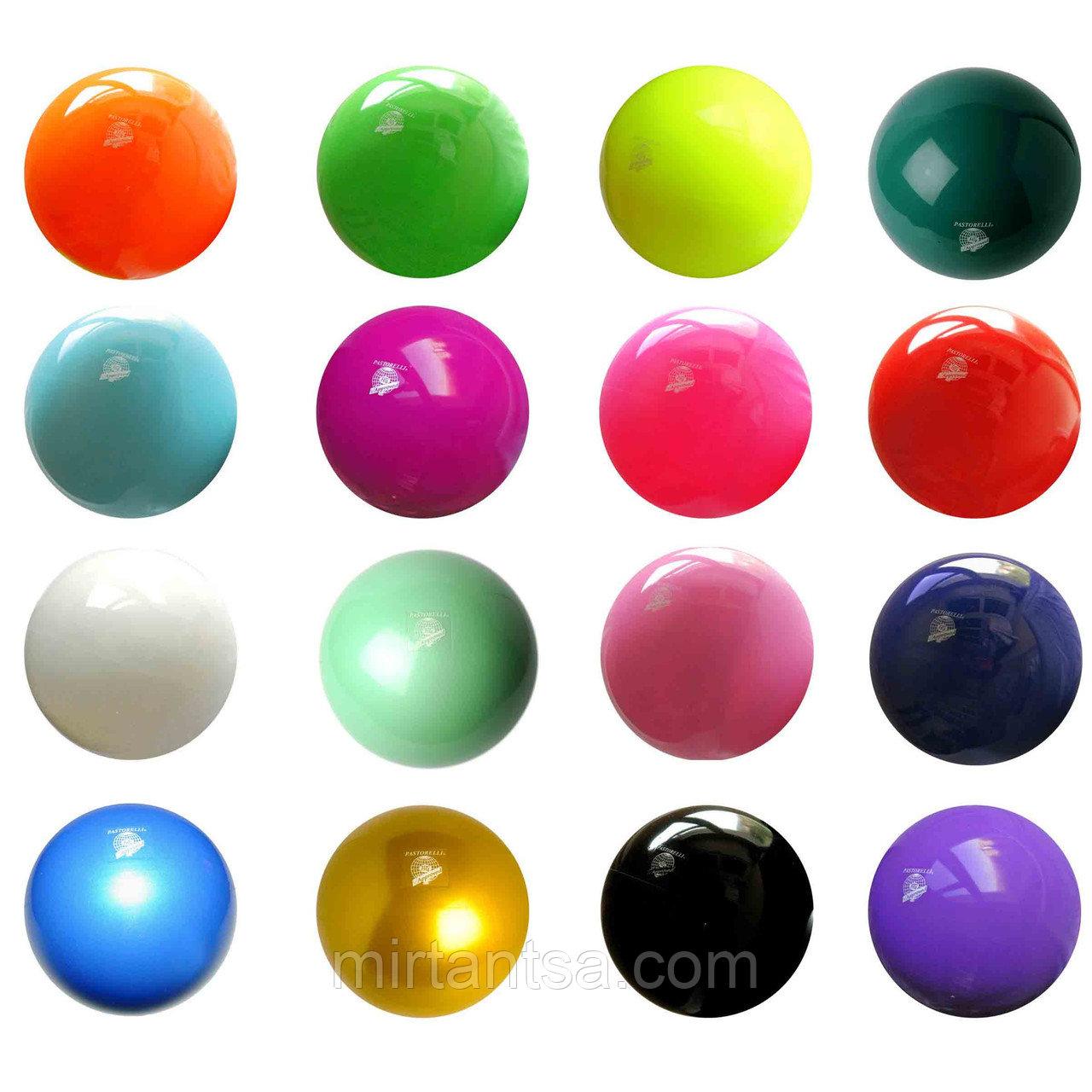 Мяч юниорский 16 диаметр