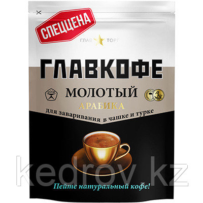 """""""ГЛАВКОФЕ Арабика"""" кофе молотый, 200гр дой-пак."""