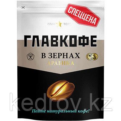 """""""ГЛАВКОФЕ"""" кофе жареный в зернах , 150 гр дой-пак."""