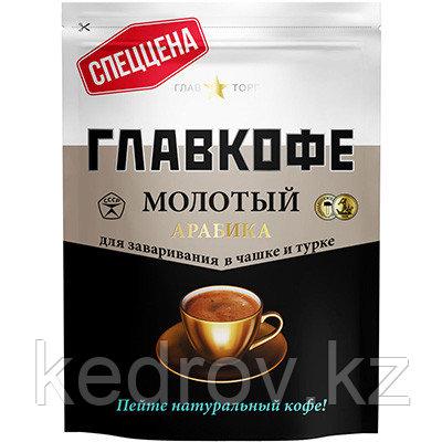 """""""ГЛАВКОФЕ"""" кофе жареный молотый, 150 гр  дой-пак."""