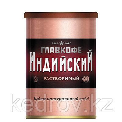 """""""ГЛАВКОФЕ Индийский"""" кофе порошкообразный, 95гр ж/б."""