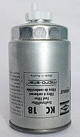 KC 18 Фильтр топливный со сливом Mahle