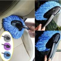 Пылесосы и товары для чистки авто
