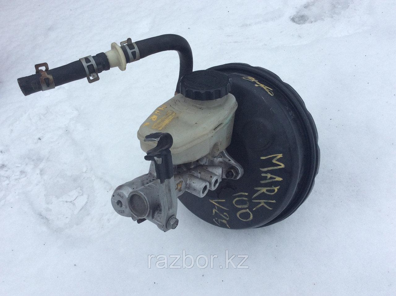 Вакуумный усилитель тормозов Toyota Mark II (100)