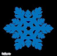 Зимняя автохимия