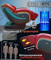 Массажное кресло OTO Elite ET-01, фото 1