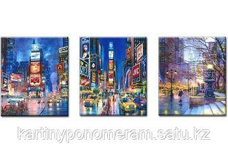 "Картина по номерам ""Улицы Нью Йорка"", триптих"