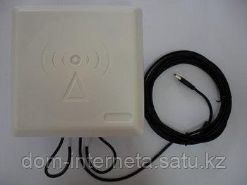 Антенна AVIS USB MAX-10-18