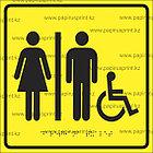 """Тактильная пиктограмма табличка """"Туалет для инвалидов"""", фото 2"""