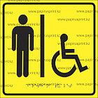 """Тактильная пиктограмма табличка """"Туалет для инвалидов"""", фото 4"""