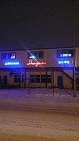 Оформление фасадов световой рекламой в Астане