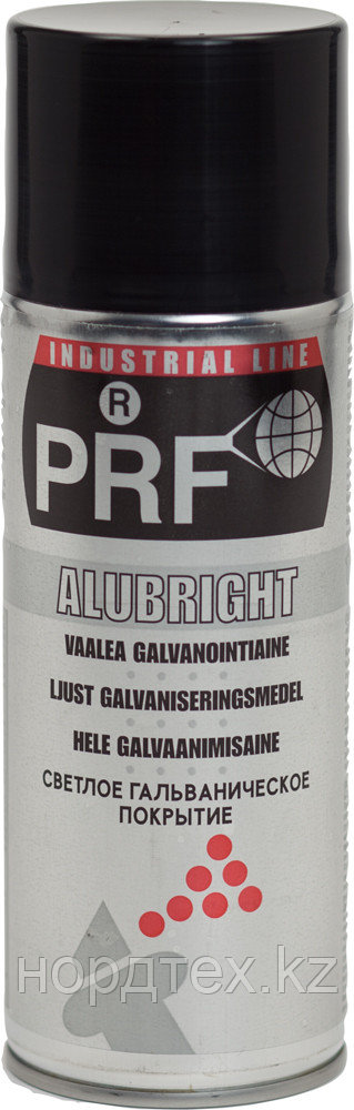 Цинковый спрей светлый Alubright