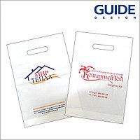 Пакеты с логотипом (маленькие)