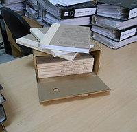 Архивная обработка документов