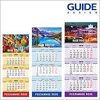 Календари, фото 1