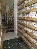 Внеофисное (депозитарное) архивное хранение документов