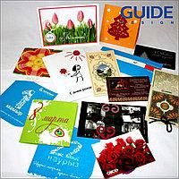 Дизайн и изготовление открыток