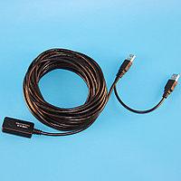 USB удлинитель активный 10 м с доп.питанием