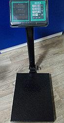 Товарные напольные электронные весы BEKA TCS-200 кг