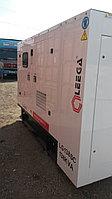 Дизельный генератор LG138SC в кожухе с АВР