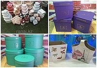 Упаковочные материалы для подарков и цветов.