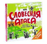"Игра развивающая с карточками ""Словесная атака"""