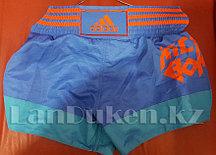 Боксерские шорты голубые с надписью