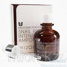 Улиточная сыворотка Mizon Snail Repair Intensive Ampoule, 30мл