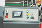 FineCOAT-65 - автоматическая лакировальная машина, фото 2