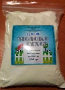 Сухое молоко обезжиренное  1,5% жирности, 200гр