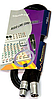 Кабель сигнальный BB103-1M Канон-Канон (3-х пиновый), 1м