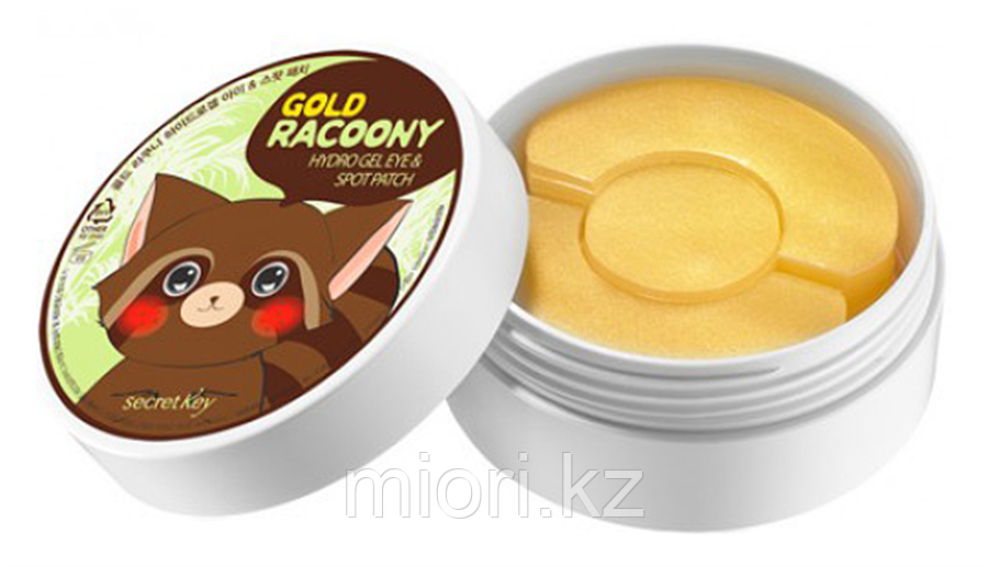 Гелевые маски для кожи во круг глаз с частичками золота Secret Key Gold Racoony Hydro Gel and Spot Patch