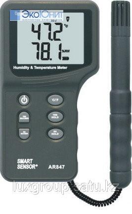 Измерители влажности воздуха