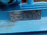 Электродвигатель Двигатель, фото 3