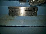 Электродвигатель Двигатель, фото 4