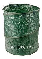 Складной садовый контейнер с ручками Palisad 64499 (002)