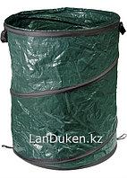 Складной садовый контейнер с ручками 95 л Palisad 64495 (002)