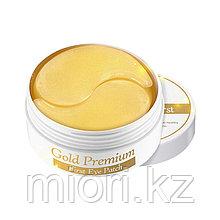 Гидрогелевые патчи с микрочастицами золота Secret Key Gold Premium First Eye Patch,30пар