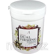 Очищение кожи(пенки для умывания,скрабы,пилинги для лица)