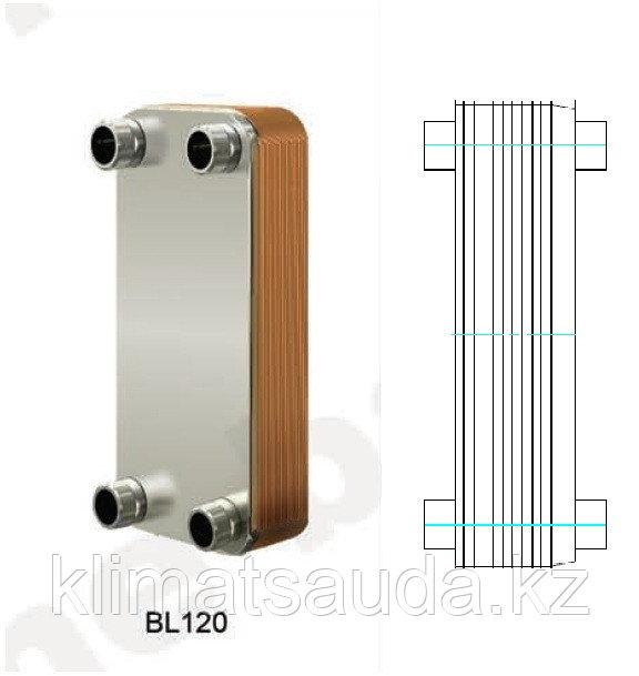 Теплообменник паяный Ditreex BL120-20D/2 (двухстороннее подключение)