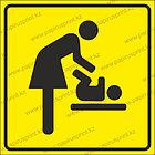 """Тактильная пиктограмма табличка """"Комната матери и ребенка"""", фото 2"""