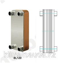 Теплообменник паяный Ditreex BL26C-20D/2 (двухстороннее подключение)