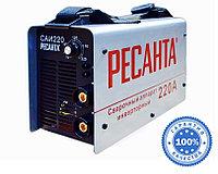 Инверторный сварочный аппарат Ресанта САИ 220 гарантия, доставка, купить в Алматы, фото 1