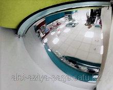Досмотровое внутреннее зеркало наблюдения KLG-23