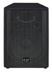 Акустическая система LNM S-15, 250/500/1000w